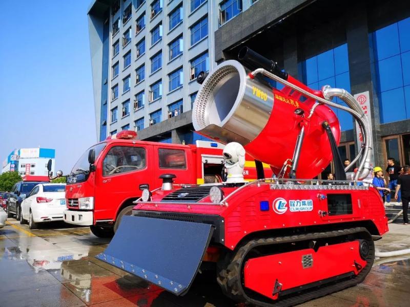程力RXR-YM60000D履带式排烟灭火战车智能消防机器人