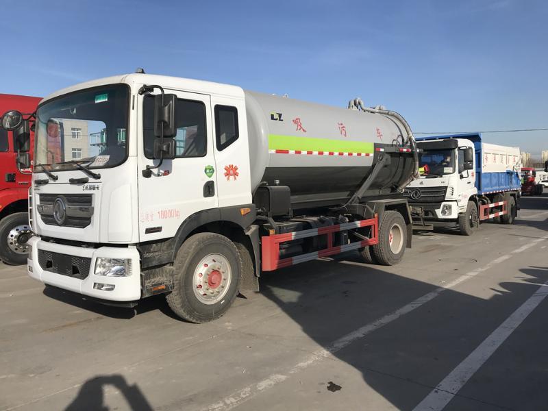 罐式(10方)污泥/粪污运输车